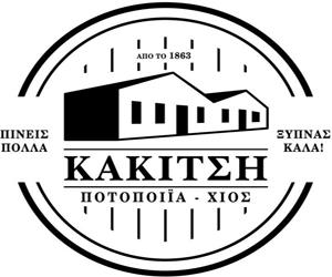 Ποτοποιία Κακίτση - Χίος